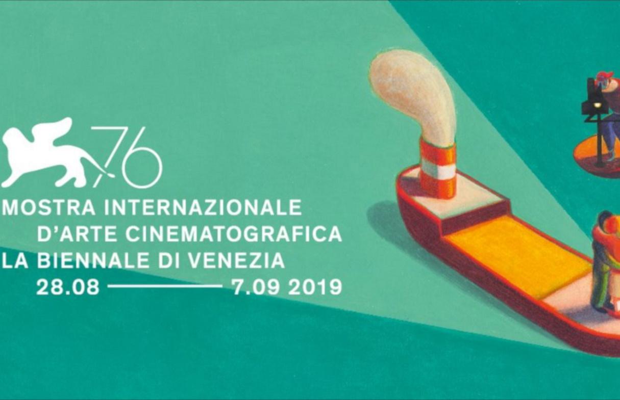 Mostra Venezia film