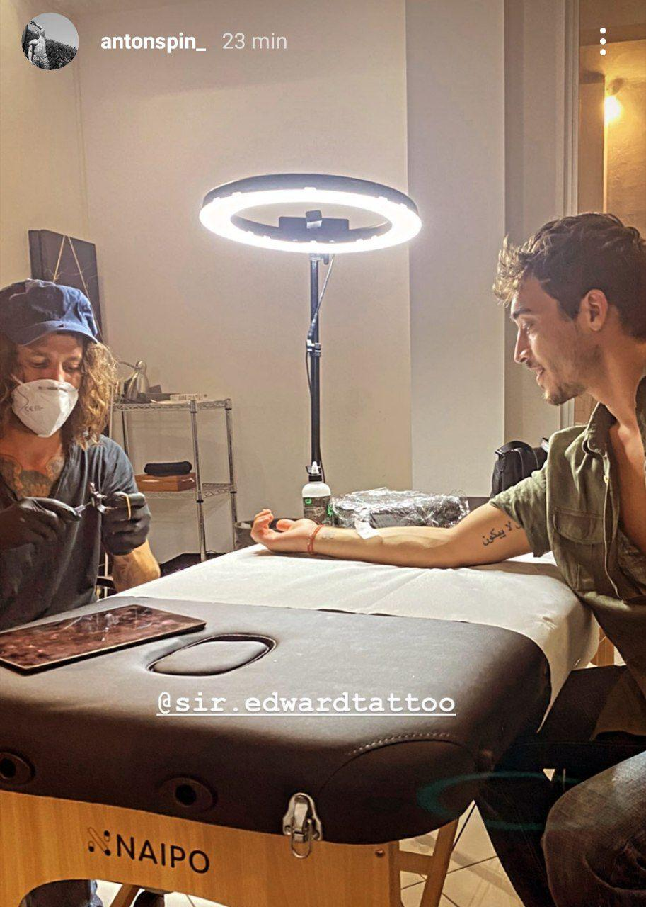 Spinalbanese Tatuaggio