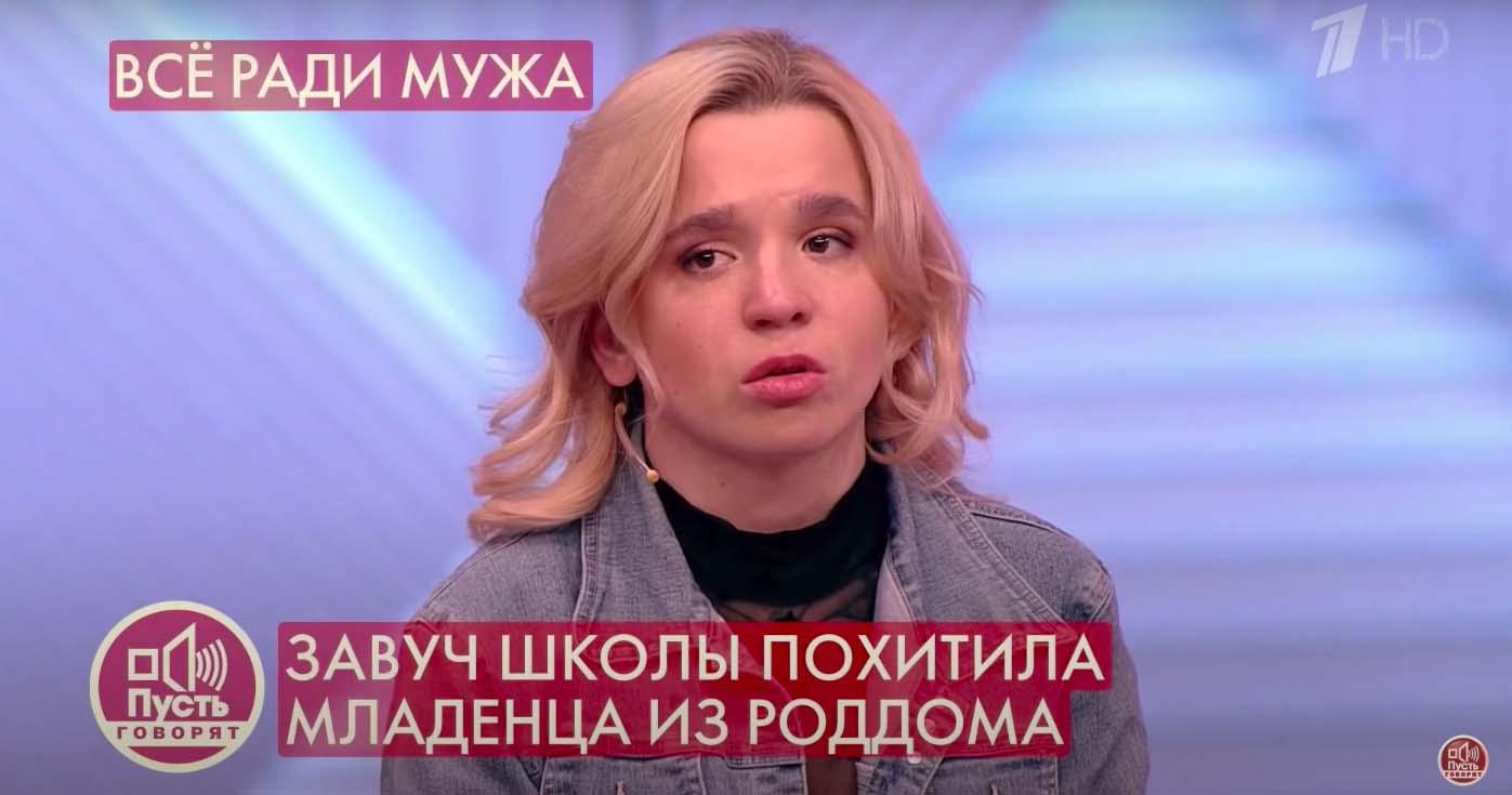 denise pipitone russia mamma